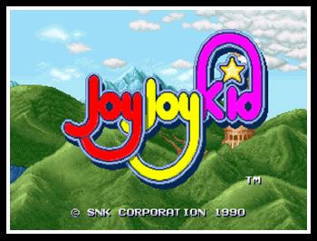 Nintendo Switch用『アケアカNEOGEO ジョイジョイキッド』が8月24日から配信開始!