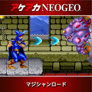 Nintendo Switch用『アケアカNEOGEO マジシャンロード』が8月17日から配信開始!