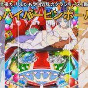 『PEACH BALL 閃乱カグラ』と『シノビリフレ SENRAN KAGURA』の公式サイトが8月2日にティザーオープン!