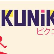 不思議な世界観が特徴のパズルゲーム『Pikuniku (ピクニック)』がNintendo Switchで発売決定!