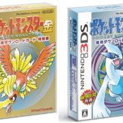 ニンテンドー3DSバーチャルコンソール『ポケットモンスター 金・銀』の専用ダウンロードカード版が発売決定!