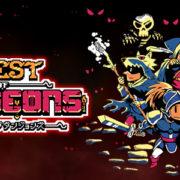 ローグライクゲーム『クエストオブダンジョンズ』が2017年8月10日に配信開始!