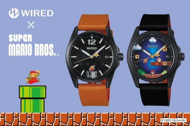 「スーパーマリオブラザーズ」モデルの腕時計がセイコーから発売決定!