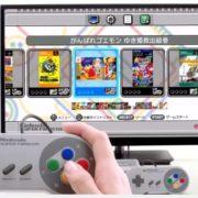 TSUTAYAでは『ニンテンドークラシックミニ スーパーファミコン』の予約があっという間に完売!