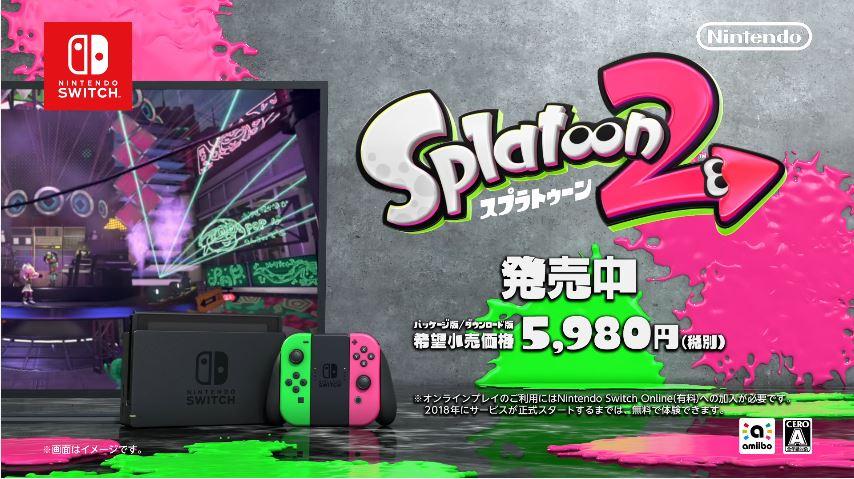 『スプラトゥーン2』のテレビCM4が8月1日に公開!