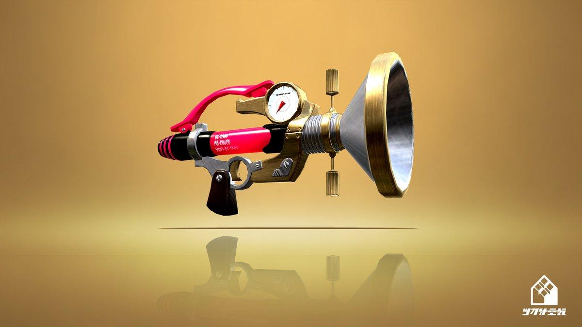 『スプラトゥーン2』で2017年8月5日午前11時から新しいブキ「ボールドマーカー」が追加決定!