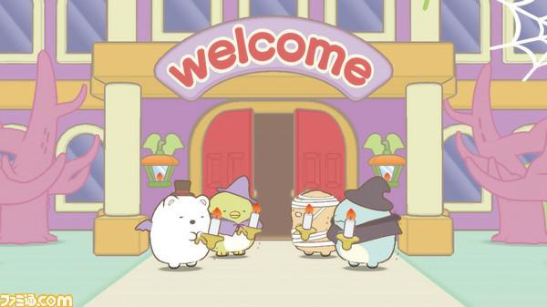 『すみっコぐらし すみっコパークへようこそ』の最新スクリーンショットが公開!