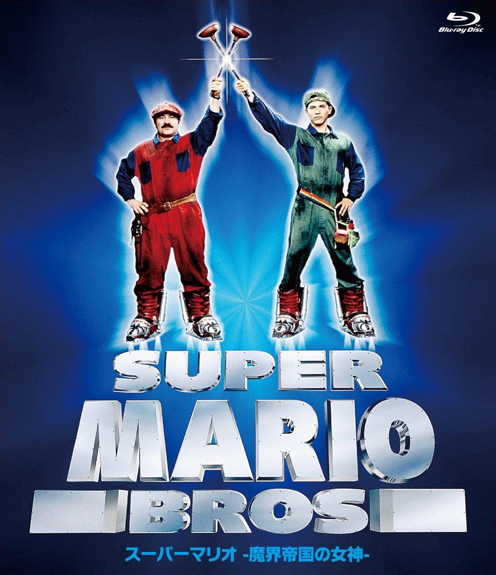 「任天堂」と3DCGアニメを手掛ける「イルミネーション・エンターテインメント」が、マリオのアニメ映画製作に向けて合意間近!
