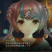 『よるのないくに2 ~新月の花嫁~』の「美少女が水着に着替えた動画」が8月9日に公開!