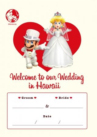 8月23日発売の『ゼクシィ海外ウエディング』の付録は「ピーチピンクの婚姻届」!実際に提出も可能