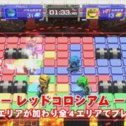 『バトルスポーツ めく~る』のアップデート第3弾の紹介映像が公開!