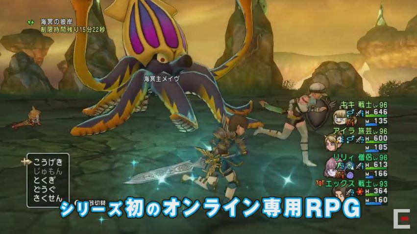 【公式動画】『ドラゴンクエストX』TVCM 冒険者たちのきせき特別編が公開!