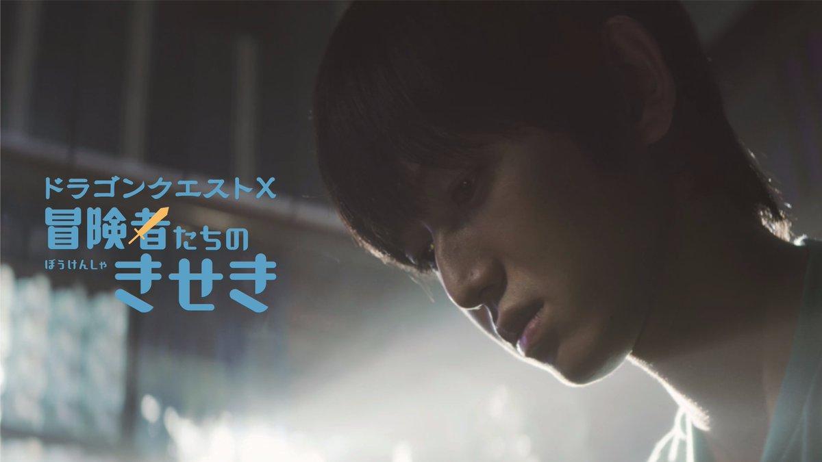 『ドラゴンクエストX 冒険者たちのきせき』 EPISODE②「どの職業で戦うか迷う話」が公開!