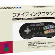 HORIから『ファイティングコマンダー for ニンテンドークラシックミニ スーパーファミコン』が発売決定!