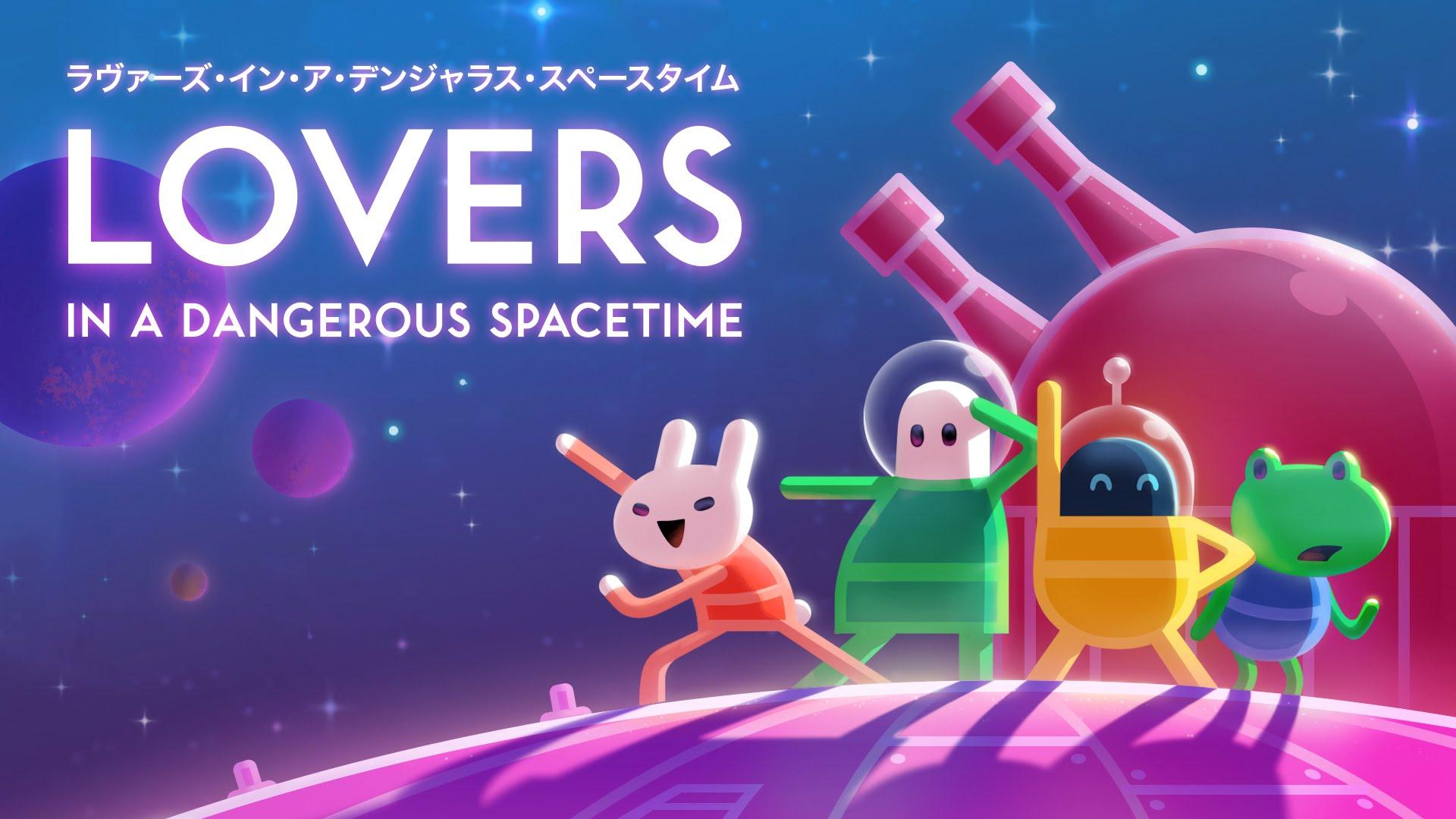 【追記】Switch版『Lovers in a Dangerous Spacetime』の海外配信日が2017年10月3日に決定!