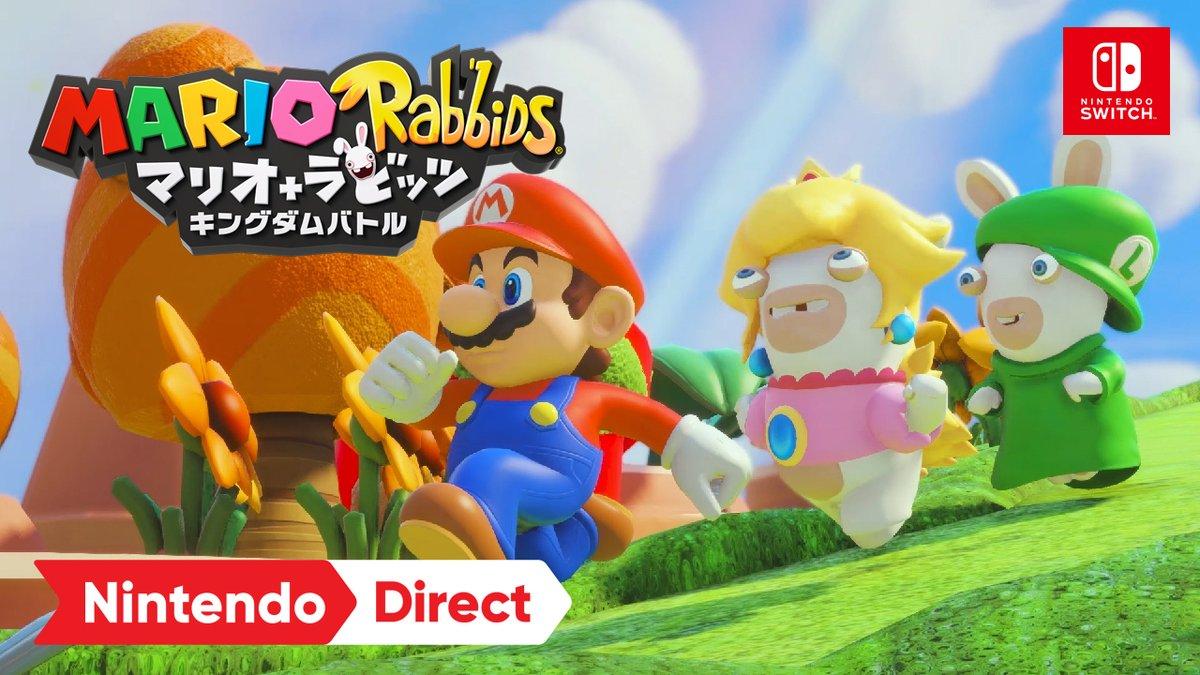 『マリオ+ラビッツ キングダムバトル』の発売日が2018年1月18日に決定!新たな紹介映像も公開!