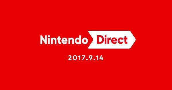 「Nintendo Direct 2017.9.14」が2017年9月14日に放送決定!