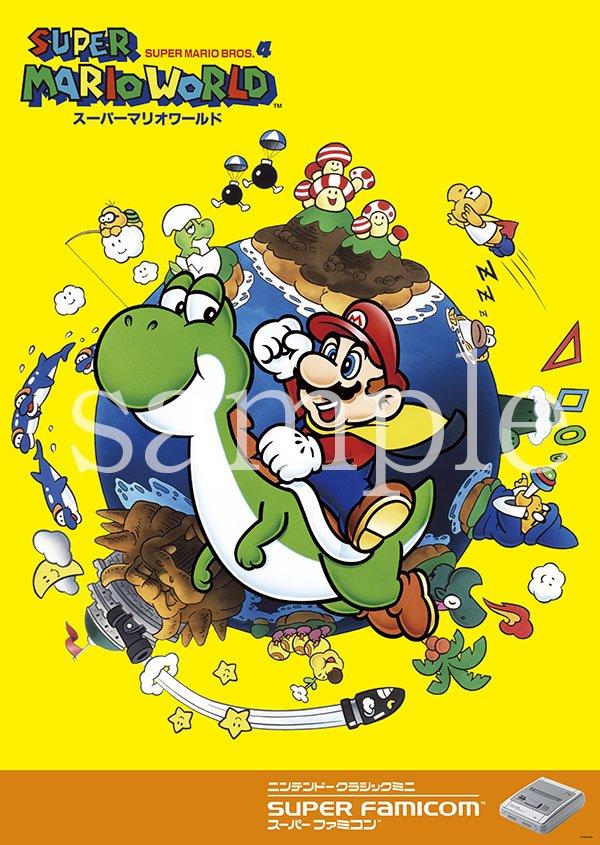 『Nintendo DREAM 2017年11月号』は9月21日に発売! 「ファミマガ」の復刻冊子とポスターが付いてくる!