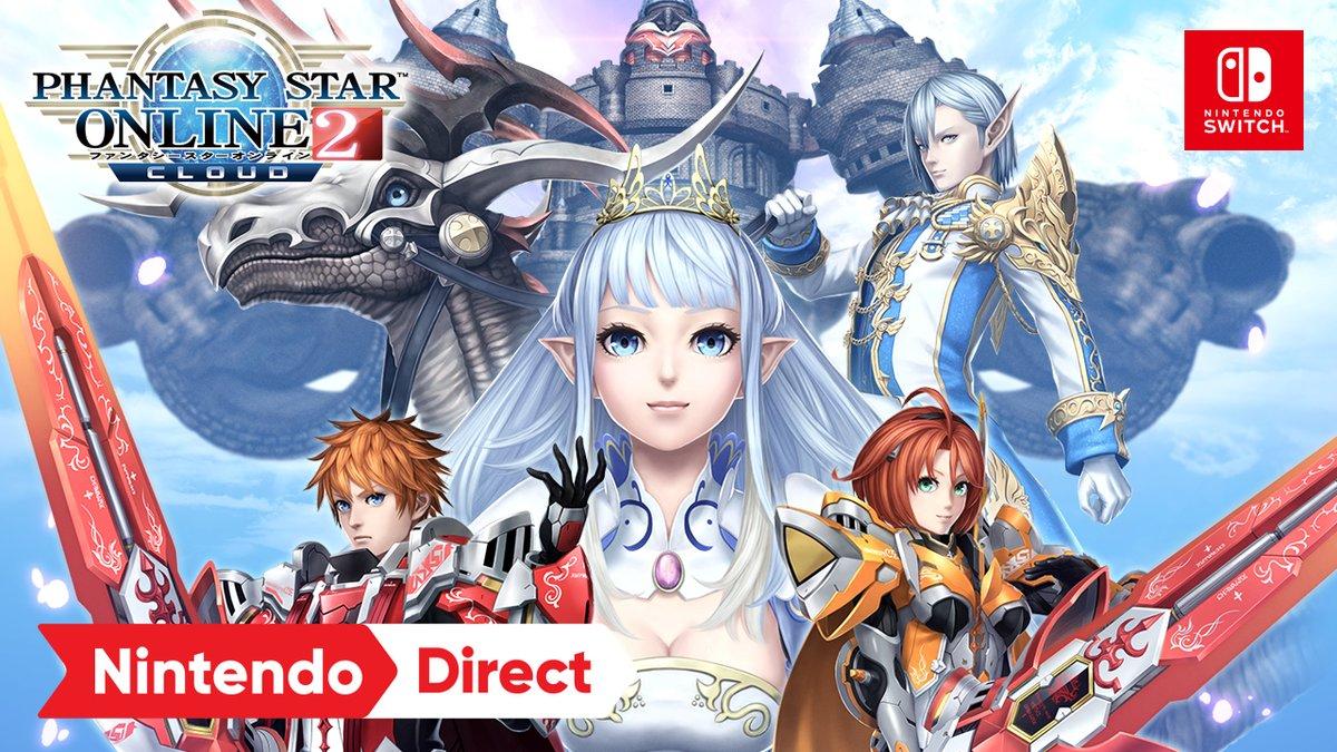 Nintendo Switch用ソフト『ファンタシースターオンライン2クラウド』の発売が決定!