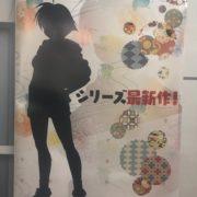 『海腹川背』シリーズの最新作がNintendo Switchで発売決定!?