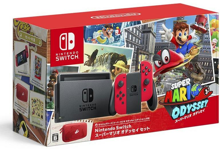 『Nintendo Switch スーパーマリオ オデッセイセット』の予約が開始!