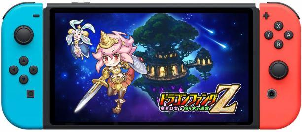 『ドラゴンファングZ』がNintendo Switchで発売決定!