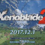 『ゼノブレイド2』の発売日が2017年12月1日に決定!新たな紹介映像も公開