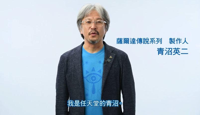【情報追加】『ゼルダの伝説 BotW』が繁体字と簡体字/韓国語に対応決定!2018年初頭に香港と台湾/韓国で発売へ