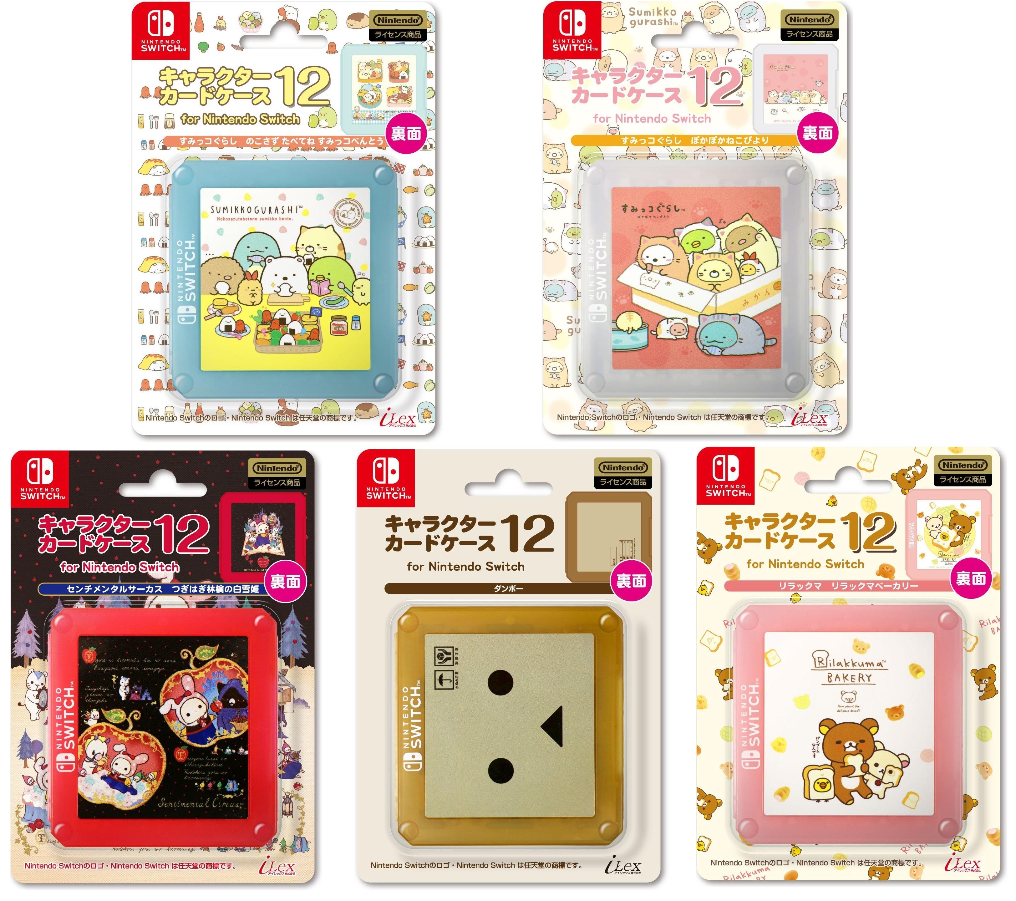 アイレックスからSwitch用「キャラクターカードケース12」と「キャラクターEVAポーチ」が2017年11月に発売決定!