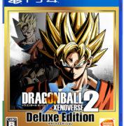 PS4用ソフト『ドラゴンボール ゼノバース2 デラックスエディション』が2017年11月22日に発売決定!