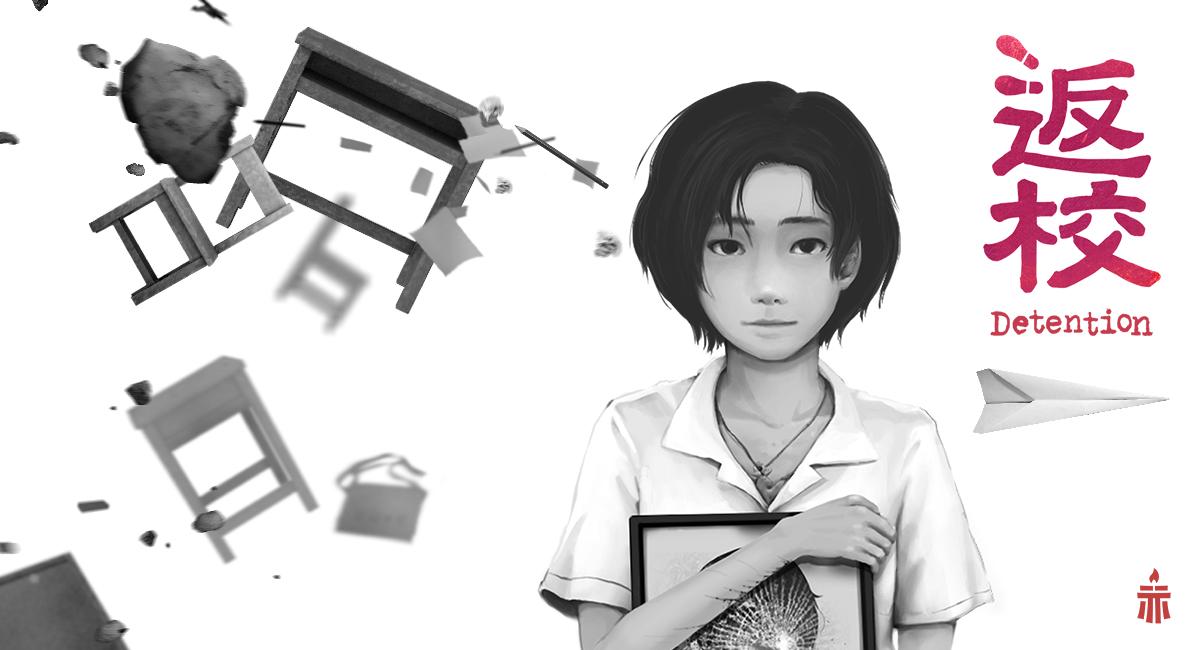 『返校Detention』のSteam日本語版配信日が2017年10月27日に決定!