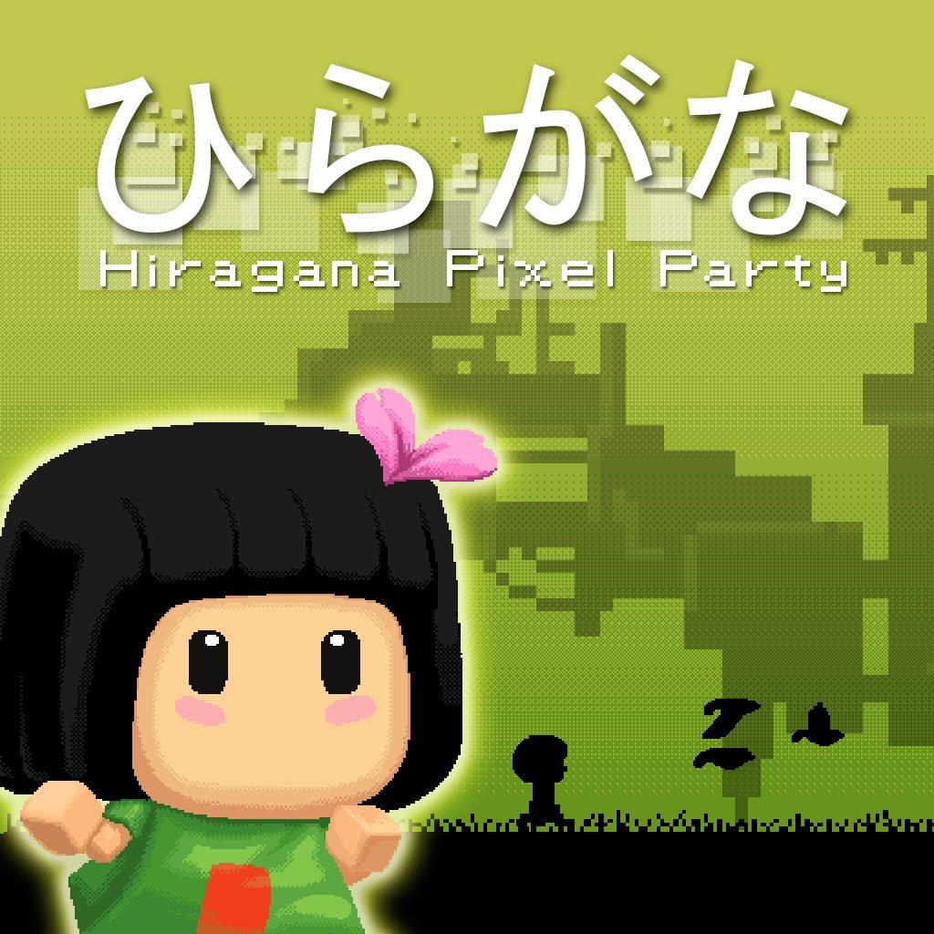 ひらがな・カタカナ学習ソフト『Hiragana Pixel Party』がNintendo Switchで発売決定!