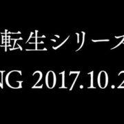 2017年10月23日 21:00~から『真・女神転生シリーズ最新作』に関するLive番組が放送決定!