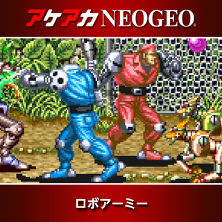 Nintendo Switch用『アケアカNEOGEO ロボアーミー』が10月19日から配信開始!