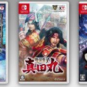 Nintendo Switch版『真・三國無双7 Empires』『戦国無双 ~真田丸~』『無双OROCHI2 Ultimate』のPVが公開!