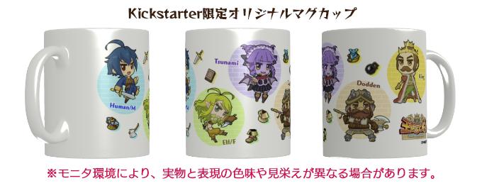 英語翻訳版『王だぁランド!』リリースのためのKickStarterプロジェクトが開始!