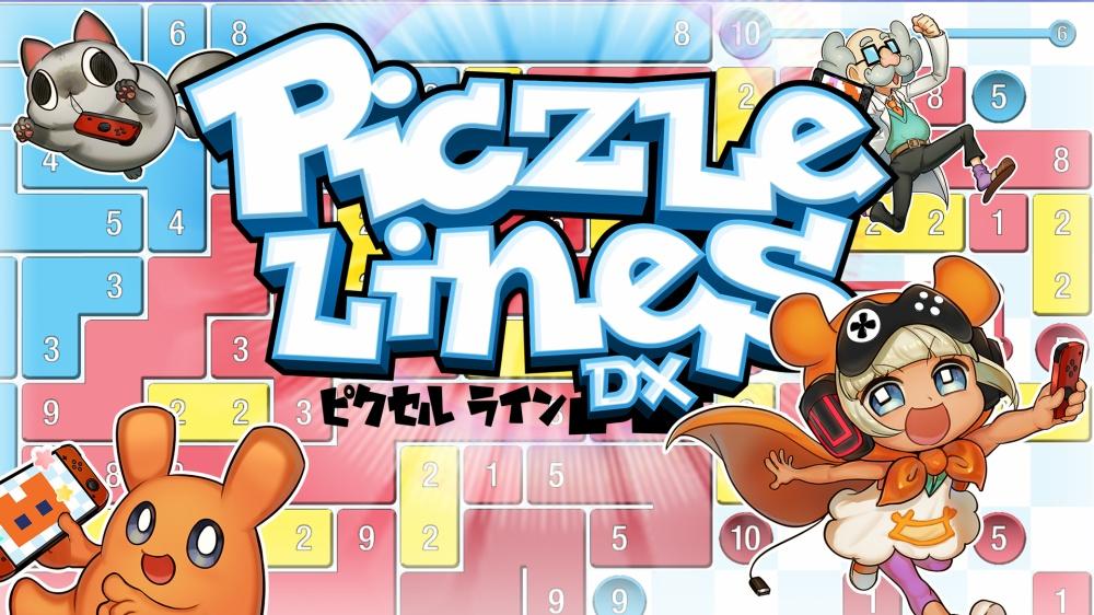 パズルゲーム『ピクセルラインDX』の体験版が本日から配信開始!