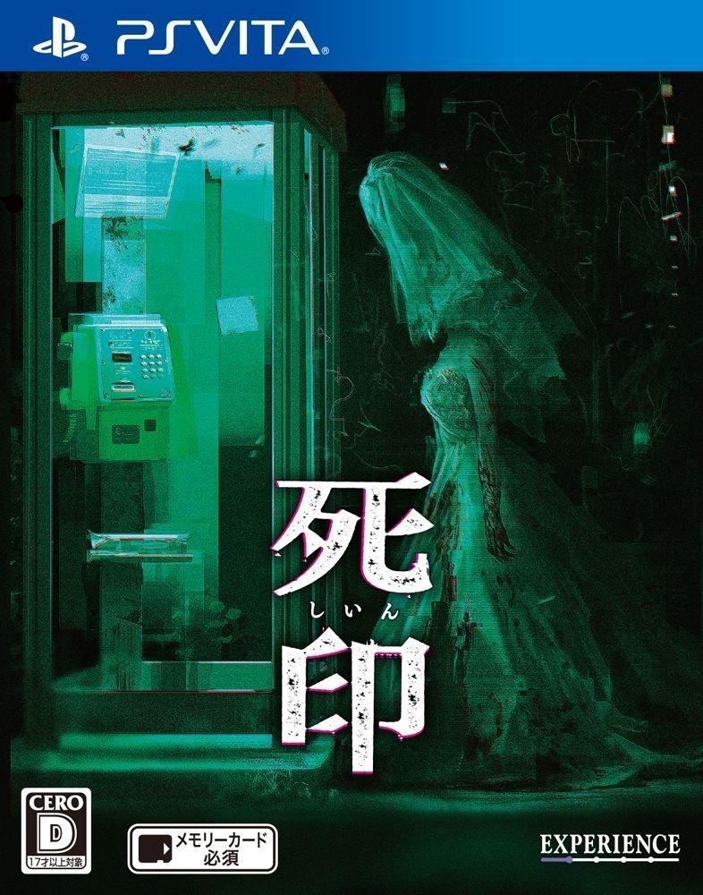 PSVitaで発売された『死印』がPS4&Nintendo Switchで発売決定!