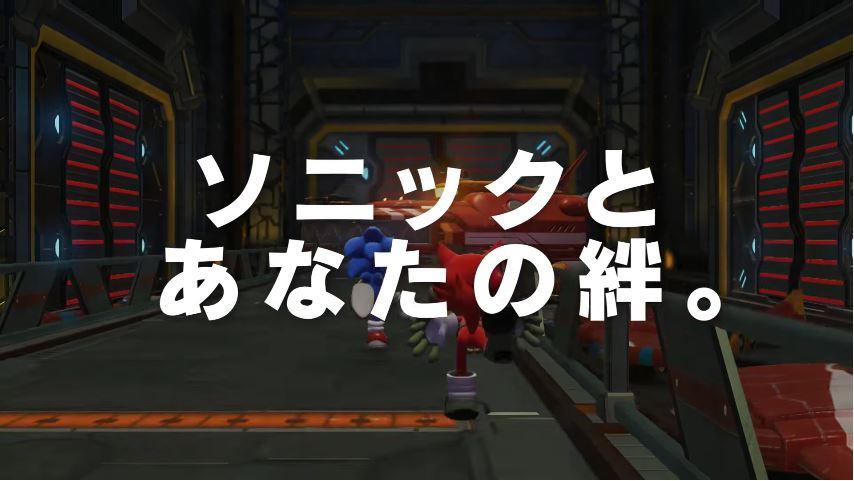 『ソニックフォース』のゲーム紹介映像が2017年10月20日に公開!