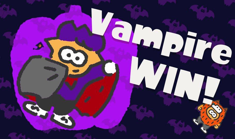 『スプラトゥーン2』 第3回北米フェス「吸血鬼」VS「狼男」の結果!