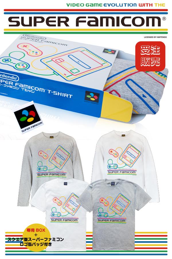 THE KING OF GAMESから『スーパーファミコン』のTシャツが発売決定!10月10月22時~予約開始