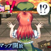 Nintendo Switch版『東方紅舞闘V』に新システム「障害物マップ」が追加決定!