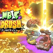 Nintendo Switch版『Zombie Gold Rush』の国内配信日が2017年10月26日に決定!