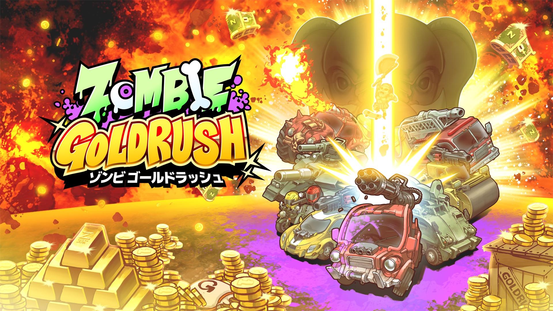 Nintendo Switch版『Zombie Gold Rush』の国内配信日が2017年10月26日に決定!