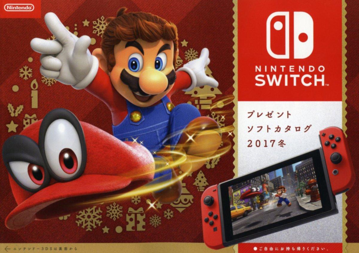 Nintendo Switch版アーケードアーカイブスの今後のラインナップが公開!