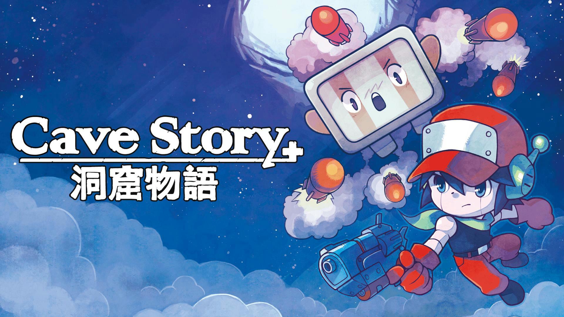 Nintendo Switch版『Cave Story+ (洞窟物語+)』の予約が開始!