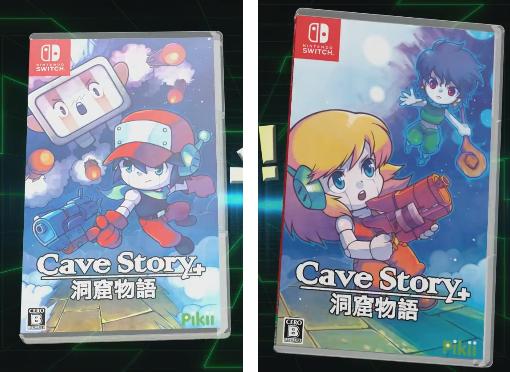 Nintendo Switch版『Cave Story+ (洞窟物語+)』の紹介映像が公開!