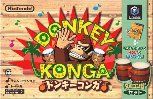 『ドンキーコンガ』の専用コントローラー「タルコンガ」がNintendo Switchにも対応!?