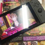 Switch版『逆転吉原 ~菊屋編~』『逆転吉原 ~扇屋編~』の実機プレイ画像が公開!