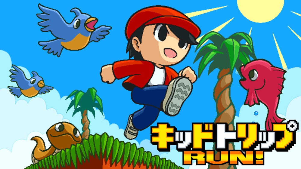 ノンストップアクションゲーム『キッドトリップ RUN!』がNintendo Switchで発売決定!配信日は11月23日